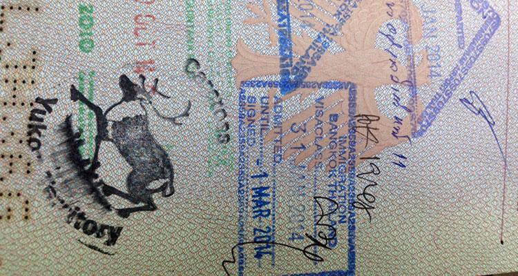 Einreisestempel Yukon Kanada