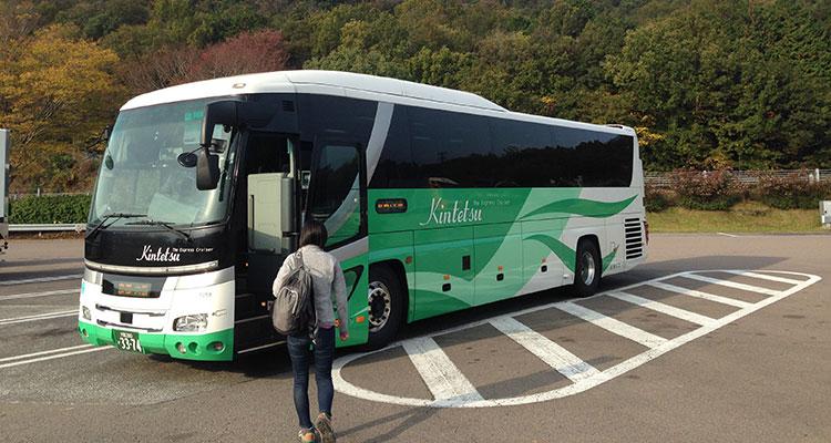 Mit dem Bus durch Japan