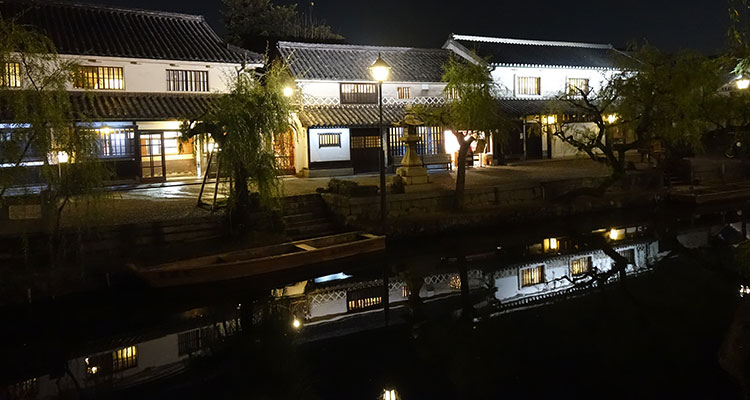 Kurashiki in Japan