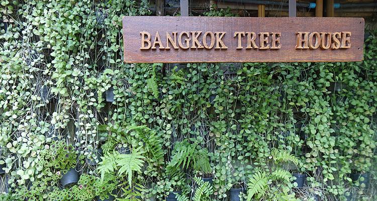 bang krachao
